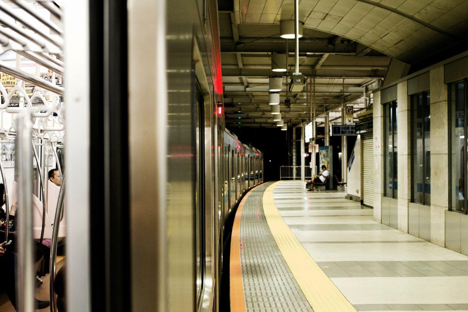 東京サブウェイチケット(Tokyo Subway Ticket)でいつでも地下鉄乗り放題:買い方、使い方