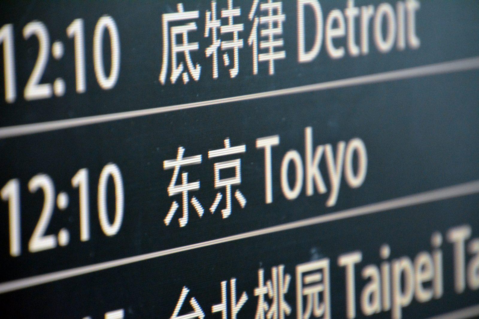Google翻訳のウェブサイト翻訳ツールがサービス終了しました。