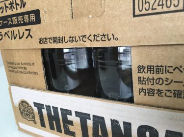 ザ・タンサン ラベルレス 箱